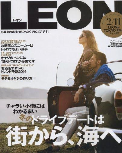 reignblog: n Magazine. Japan ADV