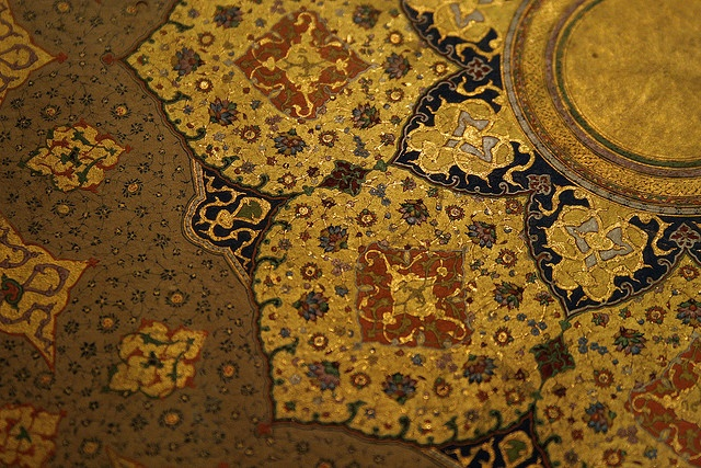 Illuminated Shamsa by AlbinoFlea, via Flickr