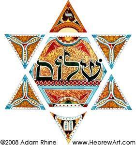 Shalom - Peace - Judaica Hebrew Art Signed Print by Adam Rhine. $36.00, via Etsy.