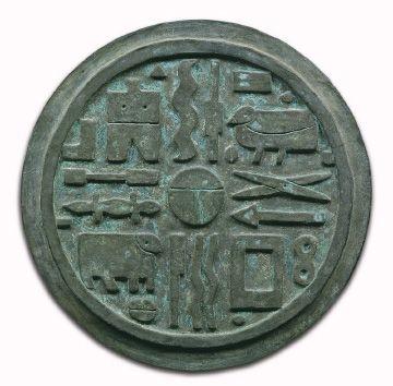 1970, Francisco Matto: moneda FAO. Fundición de bronce, diámetro 37cm. Colección privada, Montevideo.