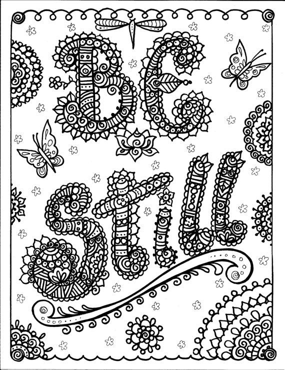 """Coloring Book God is Good Inspirational Art to by ChubbyMermaid """"Be Still"""""""