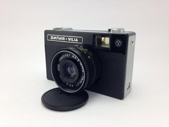 Vilia Soviet Compact 35mm Amateur View Finder от BestVintage4You