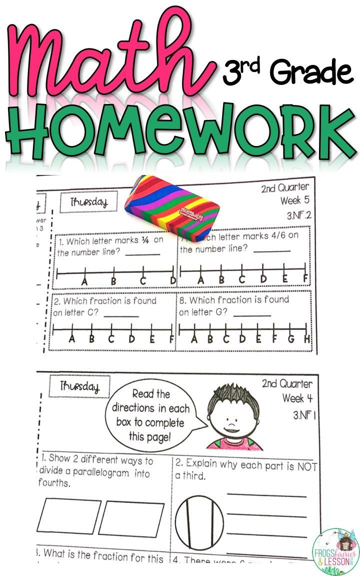 Math homework for 3rd graders. Use these math worksheets as homework [ 1152 x 720 Pixel ]