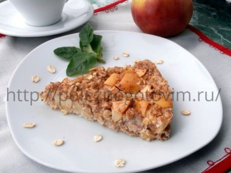 Запеченная овсяная каша с яблоками или овсяный пирог с яблоками Диетический пирог из овсянки с яблоками - это запеченная овсянка с яблоками, без муки и сахара. Рецепт оценят ценители диетической выпечки и дети.