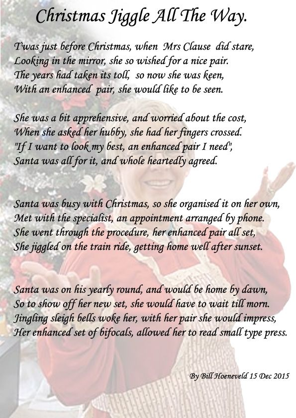 Christmas Jiggle All The Way - Funny Cute Poems