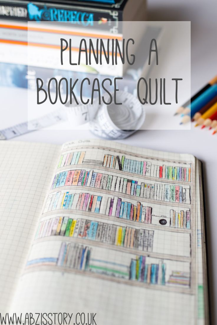 bookshelf quilt Archives – Abzi's Story
