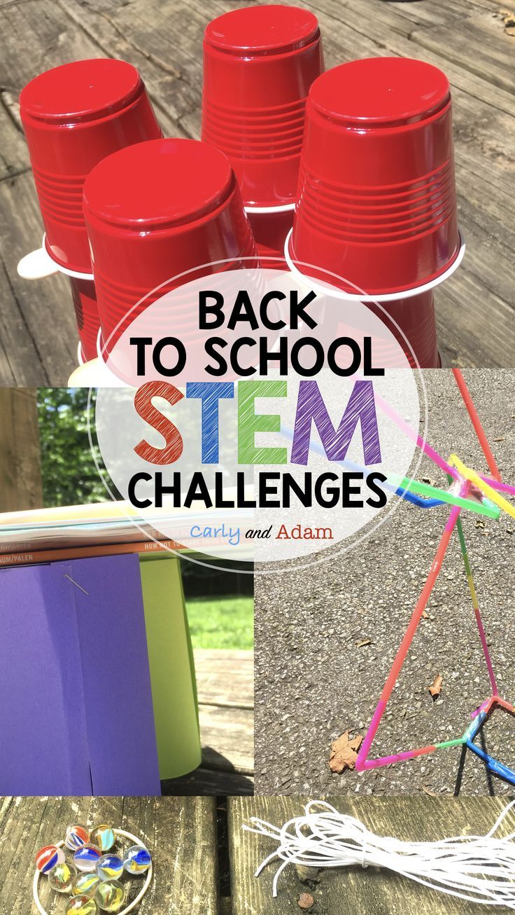 Back to School STEM Challenges! 4 Challenges to build teamwork and problem solving skills at the beginning of the year.