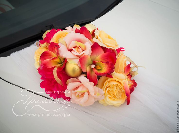 Купить Цветы на свадебную машину - оранжевый, декор свадебной машины, свадебные цветы, свадебный букет