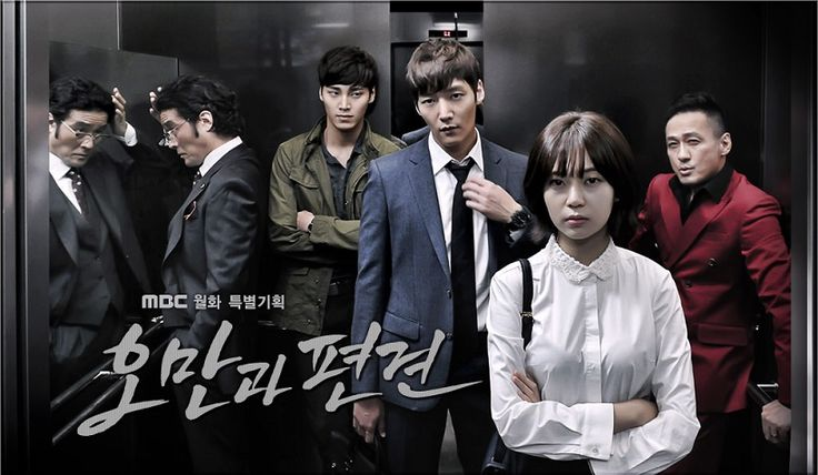 Lion Pride Ep 13 Korean Drama Watch Online is here in this article. You can watch Lion Pride Ep 13 Online full HD with Fast speed. Lion Pride Ep 13 is the best drama. Lion Pride Ep 13 Korean Drama Watch online is full of entertainment.