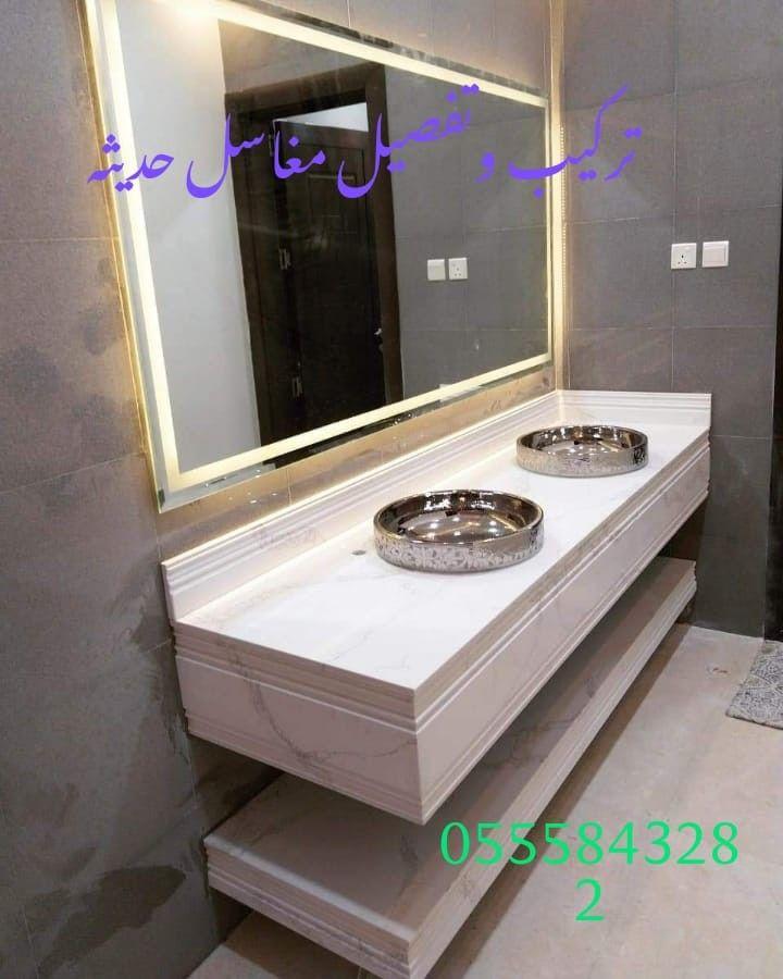 مغاسل حمامات الرياض ٢٧ Bathroom Mirror Lighted Bathroom Mirror Bathroom Lighting