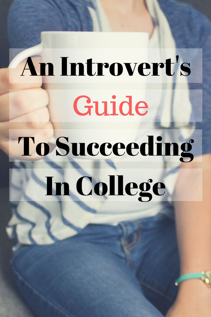 College can be a completely different experience for an introvert. Check out my guide on how to succeed and thrive in college as an introvert!