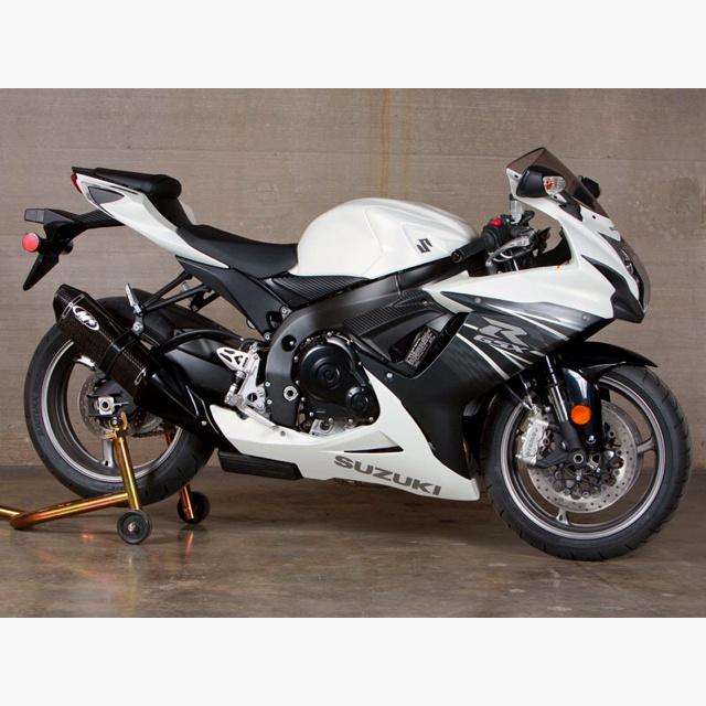 Best Oil For A Suzuki Gsx Fa Motorcycle