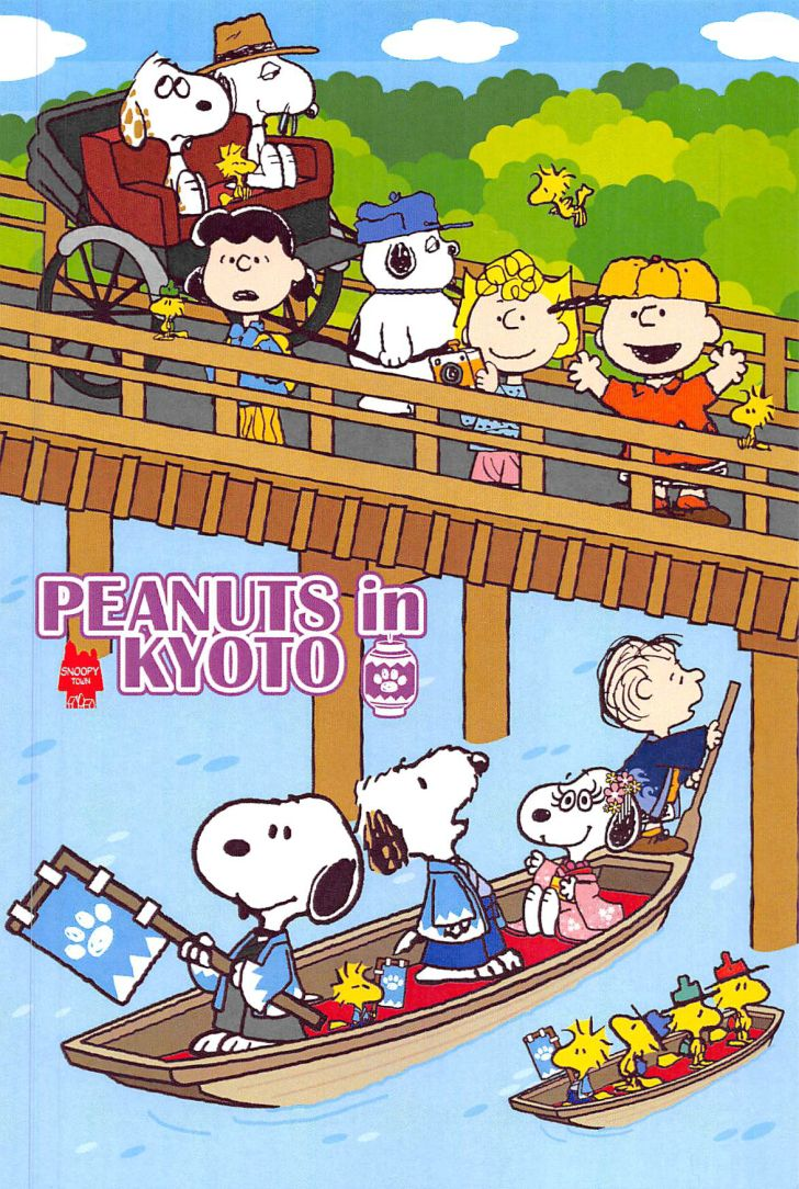 Peanuts In Kyoto Snoopy Snoopy Wallpaper Snoopy Love