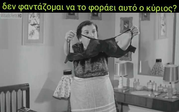 Η ΧΑΡΤΟΠΑΙΧΤΡΑ