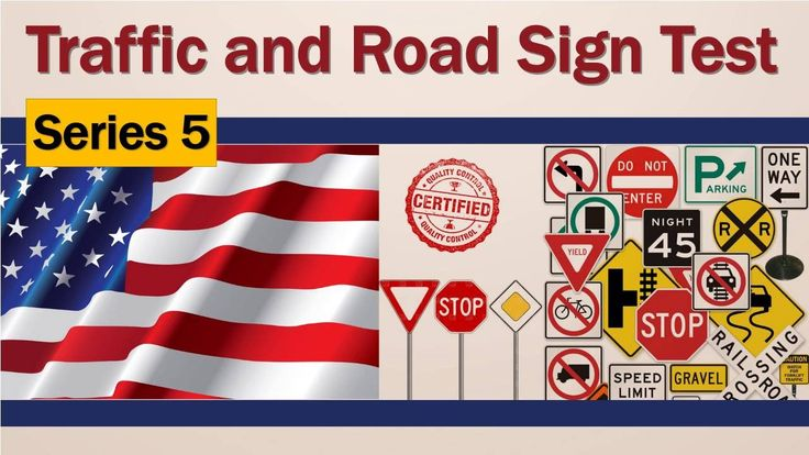 USA traffic road sign test series #5