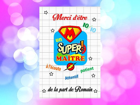 Carte Super Maitre Personnalise 10 X 15 Cm Bonnes Vacances Merci