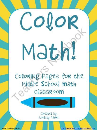 Color Math Middle School Math Coloring
