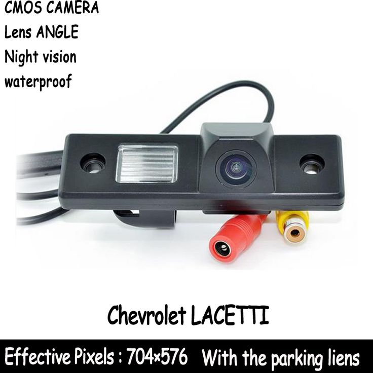 car style Car Parking Camera FOR Chevrolet LACETTI Auto Backup in Rear View Reverse CMOS Camera Park Night Vision Free shipping