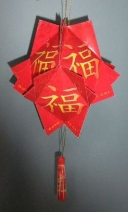 17 best images about chinese new year crafts and for Ang pow decoration craft work