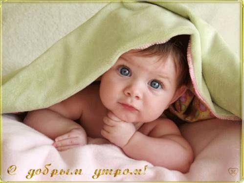 Dobroe_ytro15 - Картинки с пожеланием доброго утра
