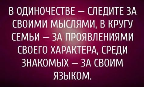 Письмо «Вы получили 18 новых пинов.» — Pinterest — Яндекс.Почта
