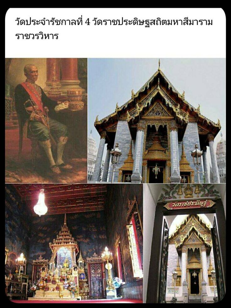 Find this Pin and more on Beautiful Thailand by tipvon.