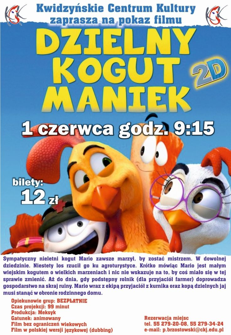 """Dzielny kogut Maniek"", 1.06.2016 r."