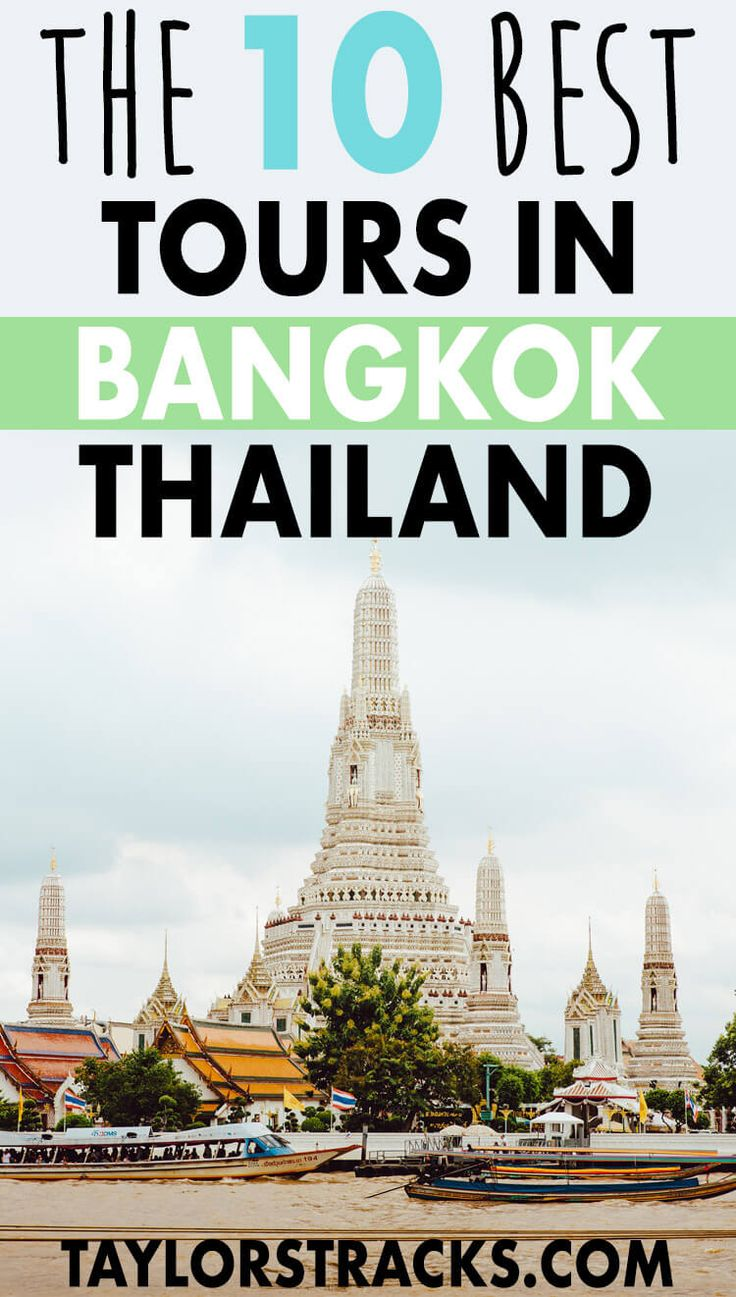 A stop in Bangkok will happen on every trip to Thailand so read this quick guide on the best tours in the city (including day trips from Bangkok) to make sure you see the best that this city has to offer. #bangkok #thailand ***** Bangkok tours | Bangkok day trips | Bangkok Thailand | Bangkok things to do in | Bangkok travel | Thailand travel | Thailand destinations | Southeast Asia travel | Southeast Asia destinations | Bangkok tips | Bangkok Thailand things to do in