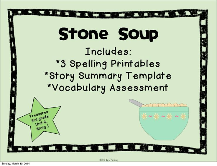 Stone Soup {Story Booster Pack} is a great addition to your 3rd grade Treasures Reading Series. $