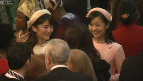 Princess Mako and Kako 12/23/15