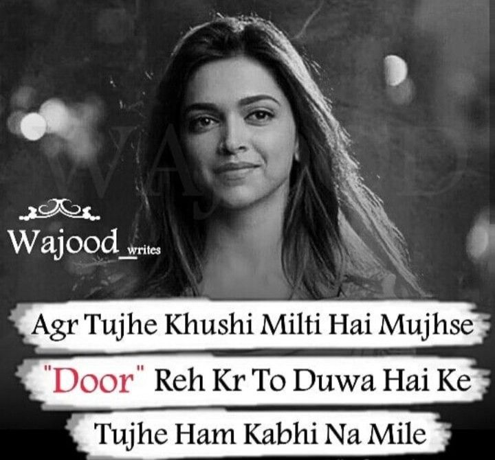 Pin by ALi🇵🇰 on Writes ✍️