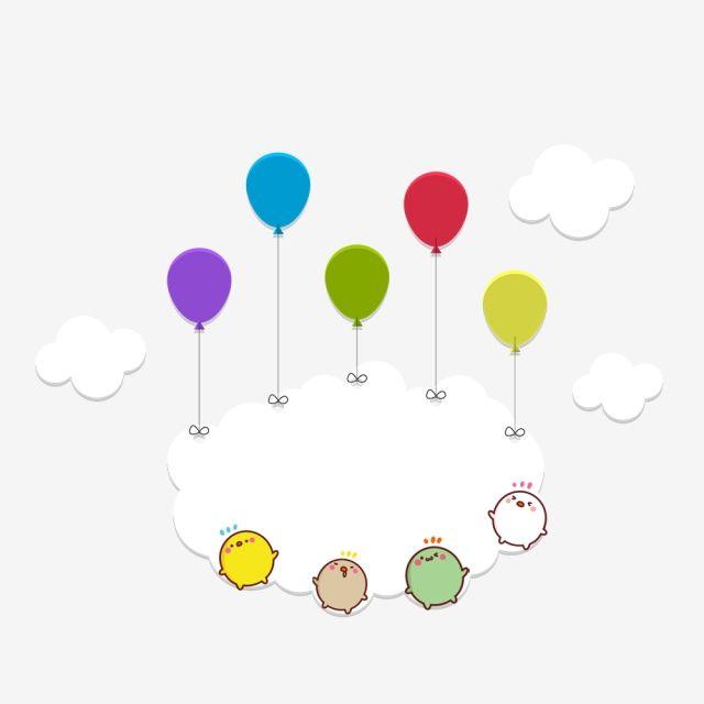 خلفية الكرتون Copywriting بالونات ملونة حيوان لطيف زخرفة الخلفية Copywriting ملون Png وملف Psd للتحميل مجانا Cute Animal Clipart Colourful Balloons Balloon Clipart