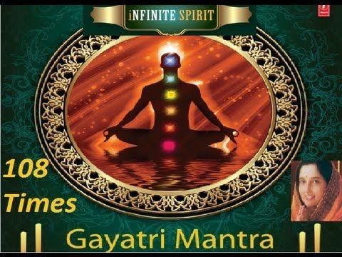 Gayatri Mantra 108 times Anuradha Paudwal- start a day