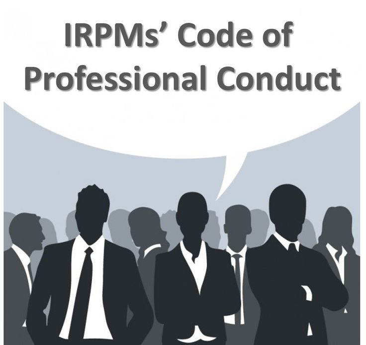 The IRPM Conduct, Ethics & Rules page has been updated - stay informed! http://buff.ly/1UxOKIv