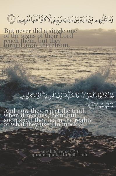 164 best images about quran verses on pinterest online