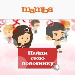 Все статьи | Mamba