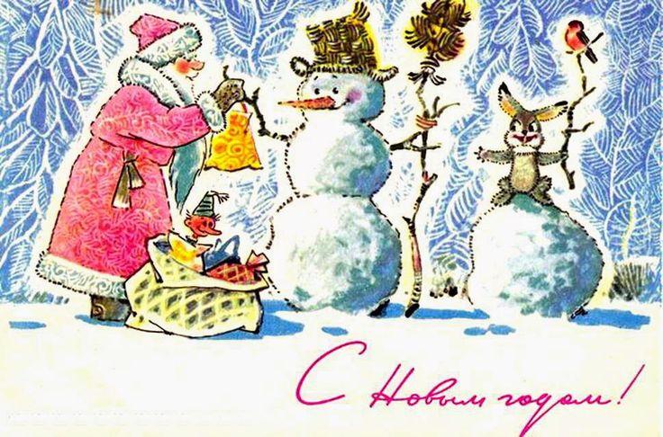 Первая новогодняя открытка ссср, картинки