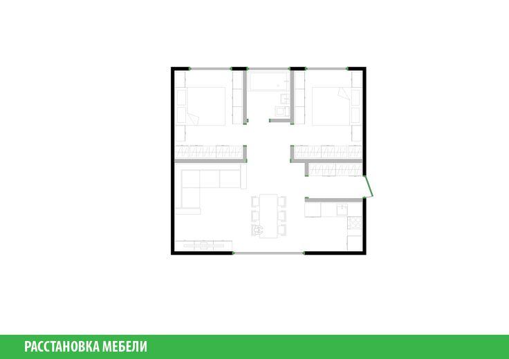 На данной схема представлена самая удобная схема расстановки мебели. В спальнях и прихожей предусмотрены ниши для встроенных шкафов, что позволит получить не только комфорт, но и дополнительную звукоизоляцию.