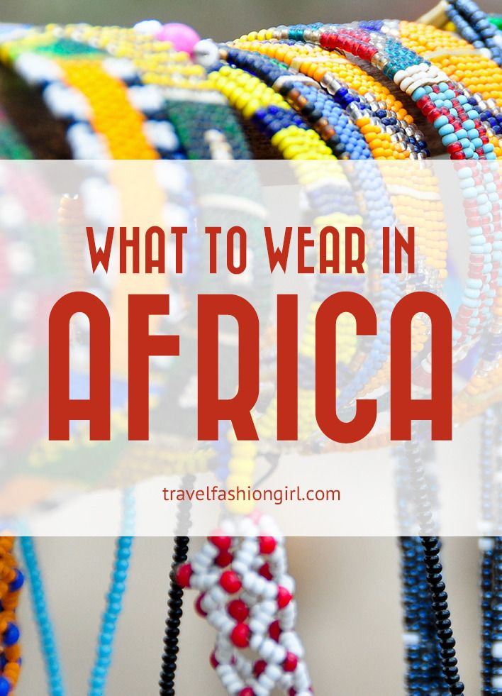 Traveling to Africa? Packing lists and tips all in one place. Start reading!