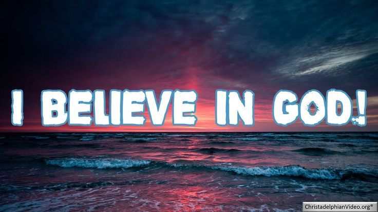 I believe in God - the Cosmological & Teleological Arguments examined!