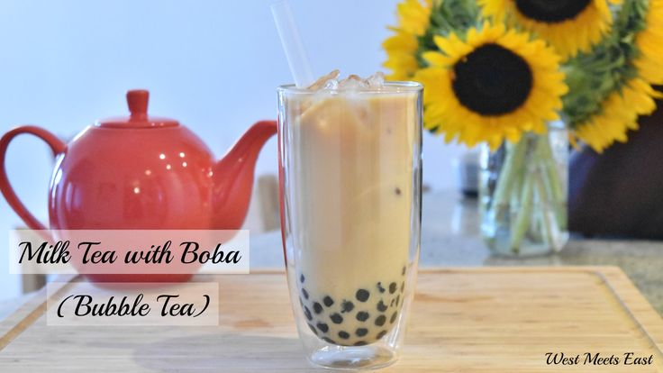 Milk Tea with Boba (Bubble Tea)