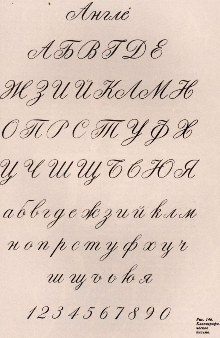 Best calligraphy exercise images on pinterest hand