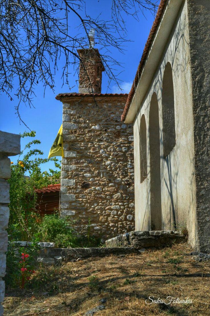 Kerpini , Kalavrita , Greece