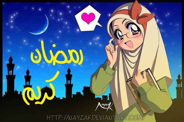 Ramadan Kareem With Muslimah Holding Book of Quran
