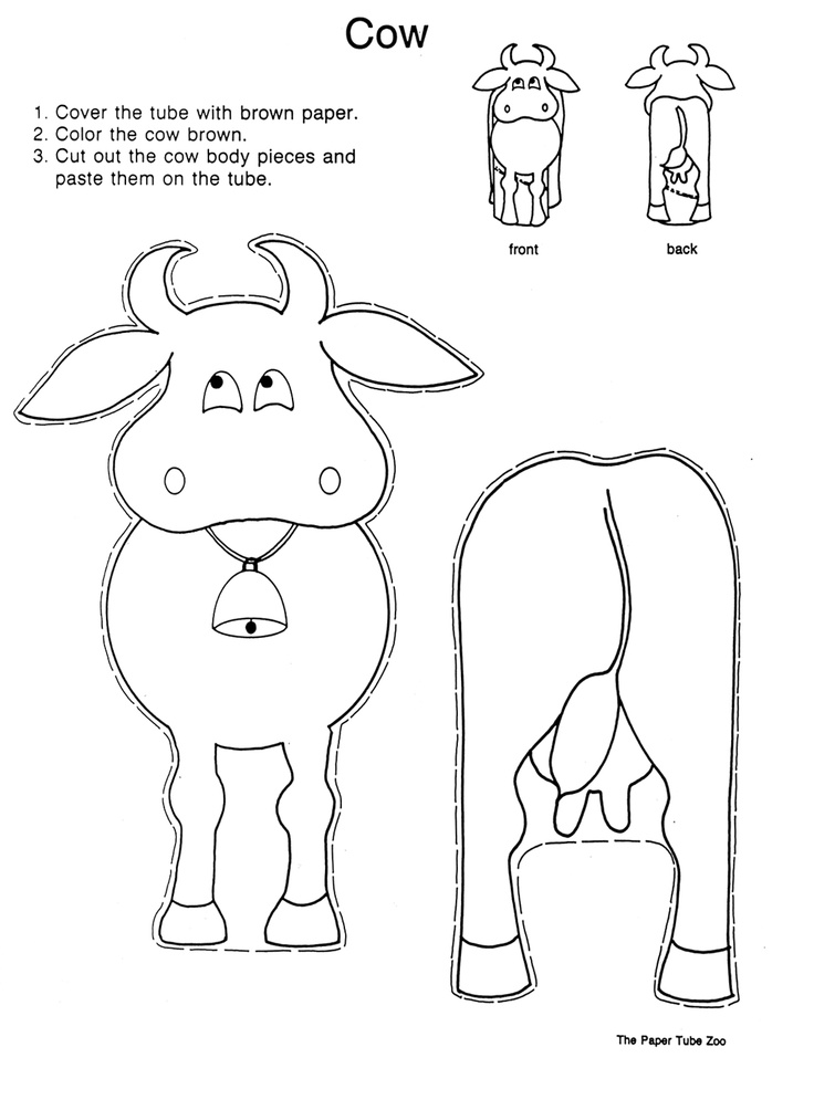 toilet roll cow