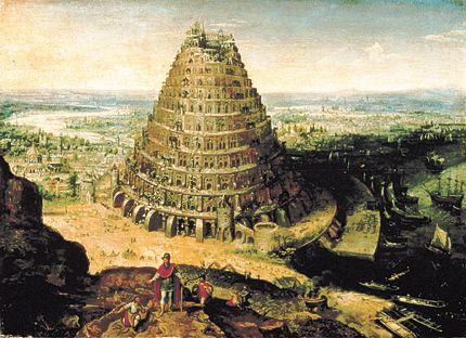 I riferimenti che Borromini utilizza nella lanterna sono riconducibili al gotico fiorito del duomo di Milano, alle rappresentazioni mitiche della spiraliforme Torre di Babele e nel  Faro di Alessandria che, fusi tra di loro, hanno giocato nella fantasia dell'architetto fino a creare un riferimento totalmente originale e potentemente iconico.