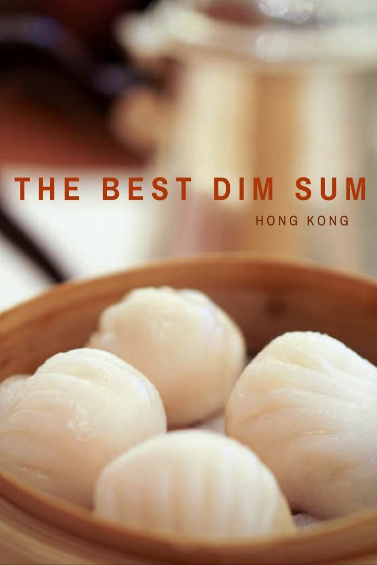 Looking for recommendations for the best dim sum in Hong Kong, look no further. We provide a culinary travel guide for the best Hong Kong dim sum.