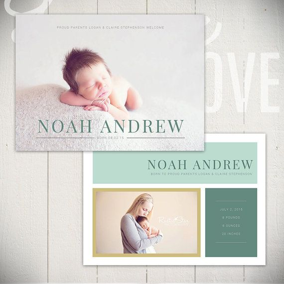 Birth Announcement Card Template: Lullaby Breeze Card B 5x7