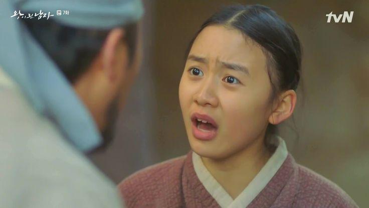 The Crowned Clown: Episode 7 » Dramabeans Korean drama ...