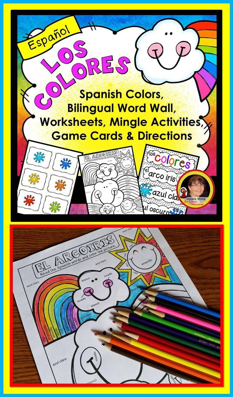 Spanish colors for preschool - Spanish Back To School Activities Colors